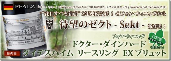 new_1308261T_top